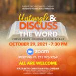 Untangle Discuss October